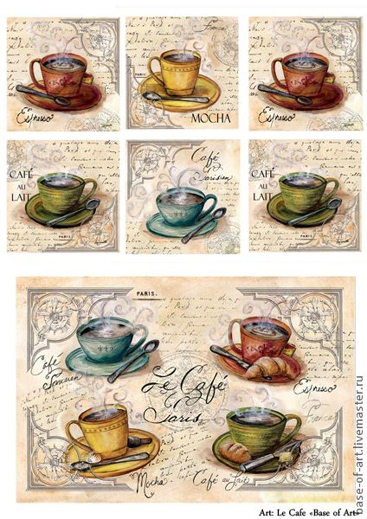 » Blog Archive » Кофе 2. Картинки для декупажа.