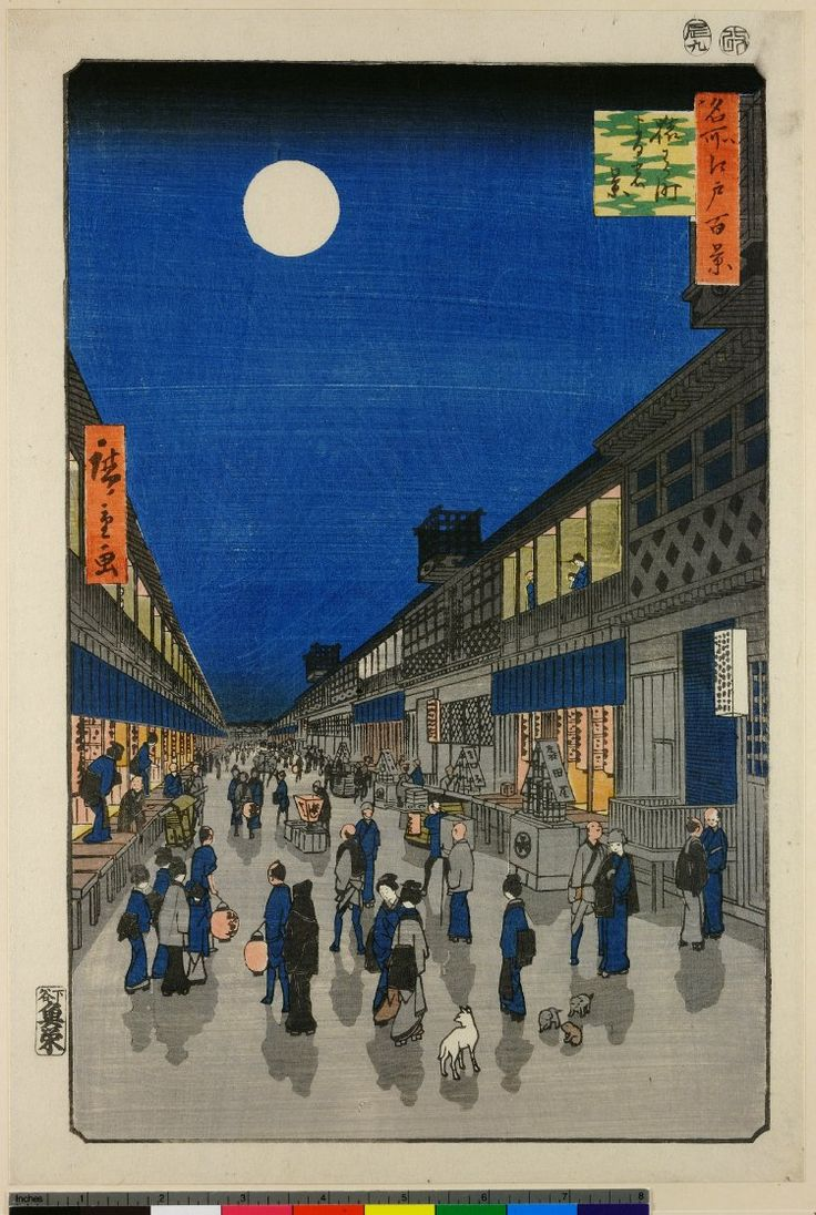 Woodblock print.Townscape. Night scene in Saruwaka-cho. Figures, buildings,moon, dogs. 1 of 3. Nishiki-e on paper.