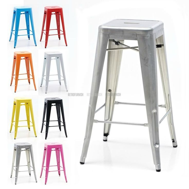 Retro Café Bar Stool