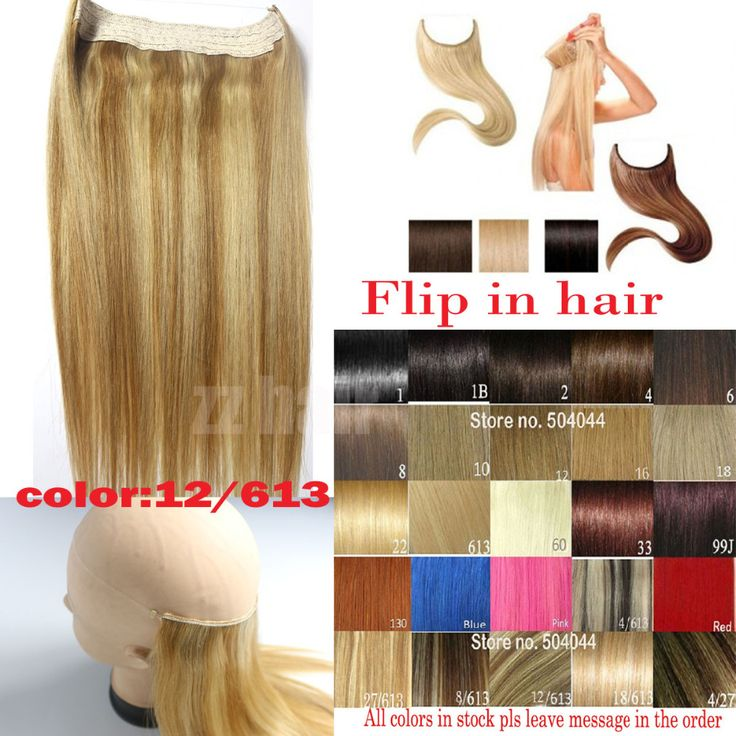 Make halo hair extensions images hair extension hair the 25 best halo hair extensions ideas on pinterest halo price tracker and history of brazilian pmusecretfo Image collections