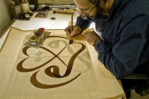 Amazing technique to write mirror arabic calligraphy.  #typography  #calligraphy