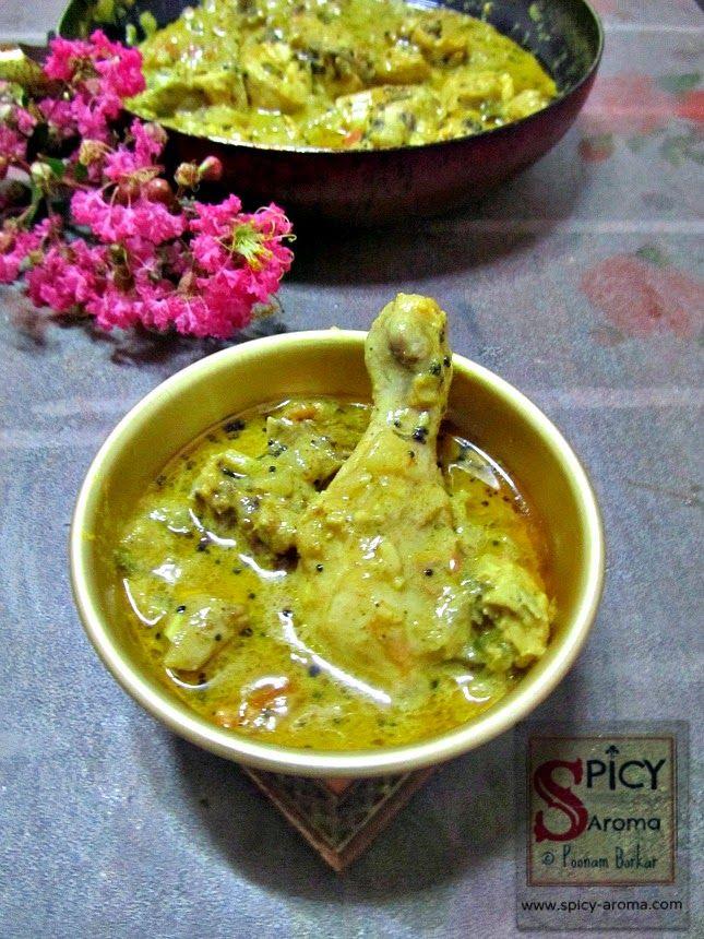 maharashtrian chicken handi recipe pakistani