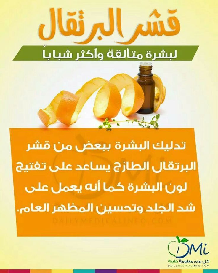 Skin Skin Beauty Care Routine Hair Care Recipes Health Facts Food