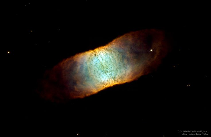 Square nebula. Photo via NASA. See Explanation.  Clicking on the picture will download  the highest resolution version available.