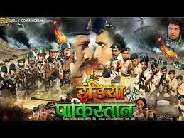 India Vs Pakistan Bhojpuri Movie Full Cast & Crew Details         India Vs Pakistan Bhojpuri Movie - Arvind Akela Kallu, Yash Mishra, Rites...