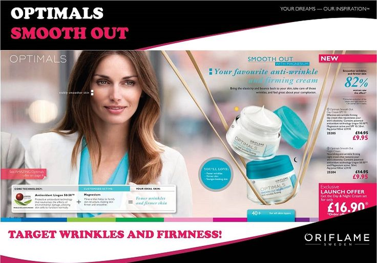 We have the Optimals Smooth Out creams  Again it includes Lingon 50:50 but added Magnesium, a mineral essential for the good health of your skin. It's ideal for women in their 40's dreaming of a more youthful appearance and in search of a skin care solution that targets wrinkles and a lack of firmness. The result is a prolonged youthful appearance with smoother skin and improved elasticity and visibly reduced wrinkles.   For just £16.90 you  get both the day and night cream code. 480977