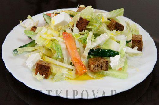 Классический салат Цезарь включает мясо и специальную заправку. Мы упростили салат и сделали его низкокалорийным. Состав: 0,5 вилка пекинской капусты 1 огурец 1 помидор 100 гр. сыра Фета 2 ломтика лимона 50 гр. черного хлеба горчичное масло морская соль смесь пяти перцев