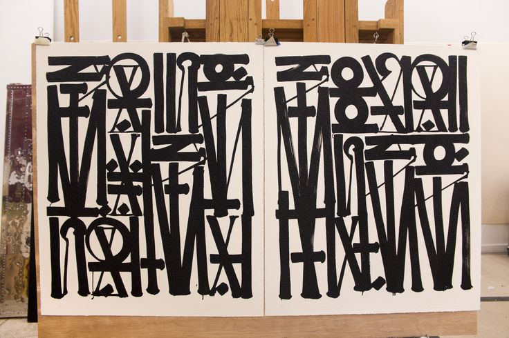 "Retna's diptych of lithographs ""Say My Name, So You Can See Me"". Discover more here."