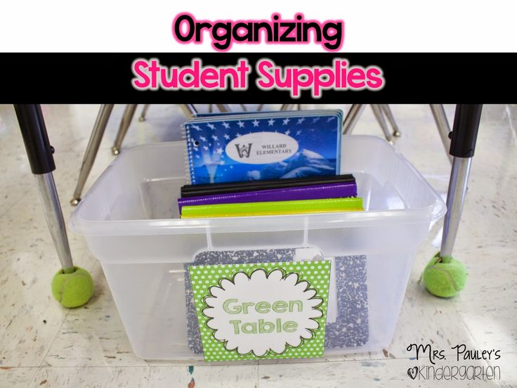 Need some organization for student supplies?  Check out this post!