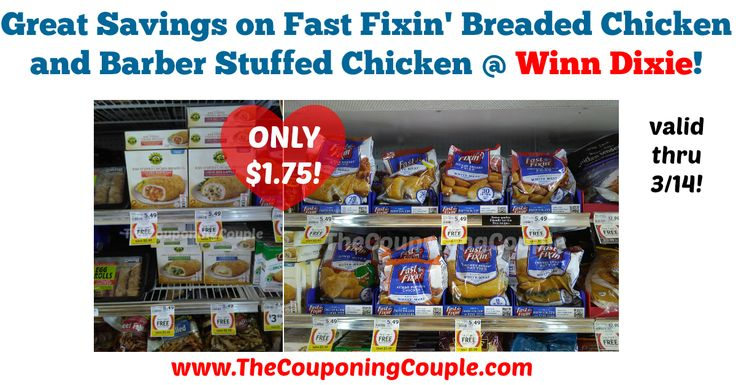 Love these frozen chicken deals at Winn Dixie this week! Great Savings on Fast Fixin' Breaded Chicken and Barber Stuffed Chicken @ Winn Dixie!  Click the link below to get all of the details ► http://www.thecouponingcouple.com/great-savings-on-fast-fixin-breaded-chicken-winn-dixie/ #Coupons #Couponing #CouponCommunity  Visit us at http://www.thecouponingcouple.com for more great posts!