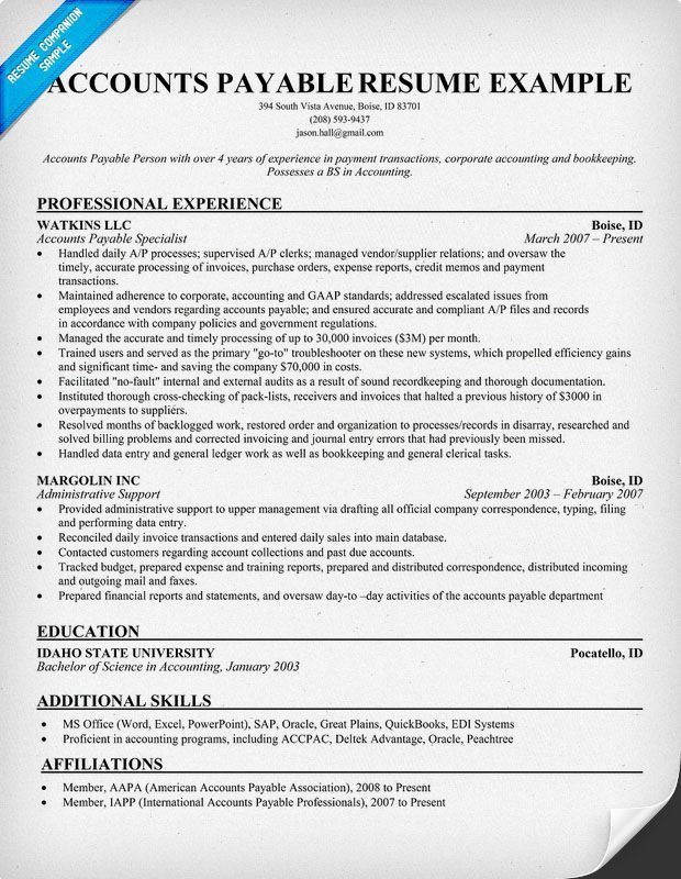 11 Accounts Payable Resume Sample ZM Sample Resumes Resume