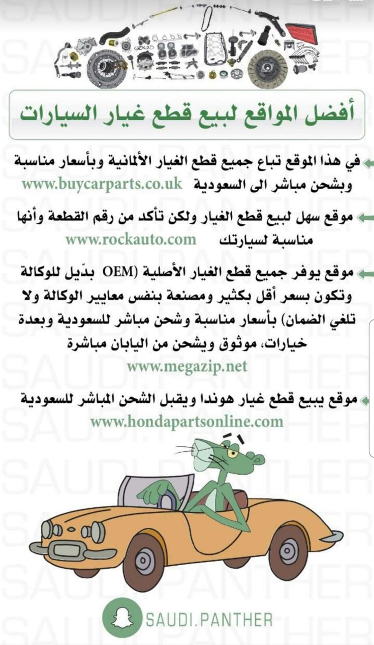 Pin By Hend Hjii On شموخ Health Fitness Nutrition Fitness Nutrition Life Skills