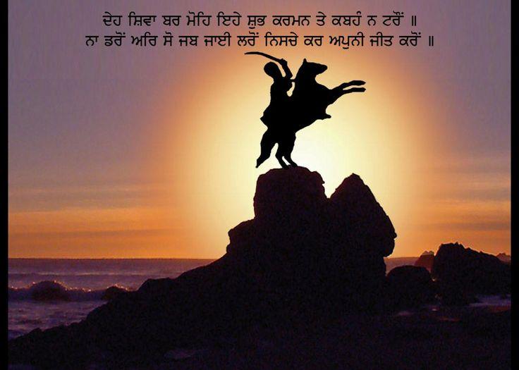 Waheguru Quotes Wallpaper Religious Quotes In Punjabi Quotes Wallpaper Quotes