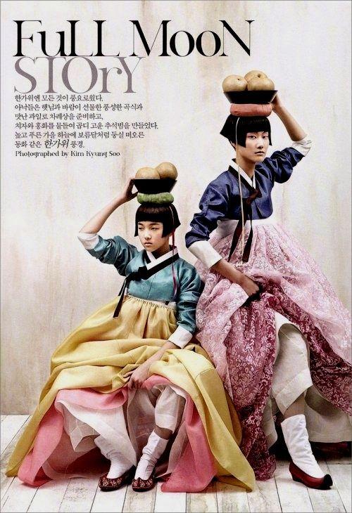 Vogue Korea- Photographed by Kim Kyung Soo