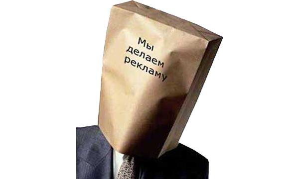 Как рекламировать товар по формуле AIDA, психологические установки покупателя.