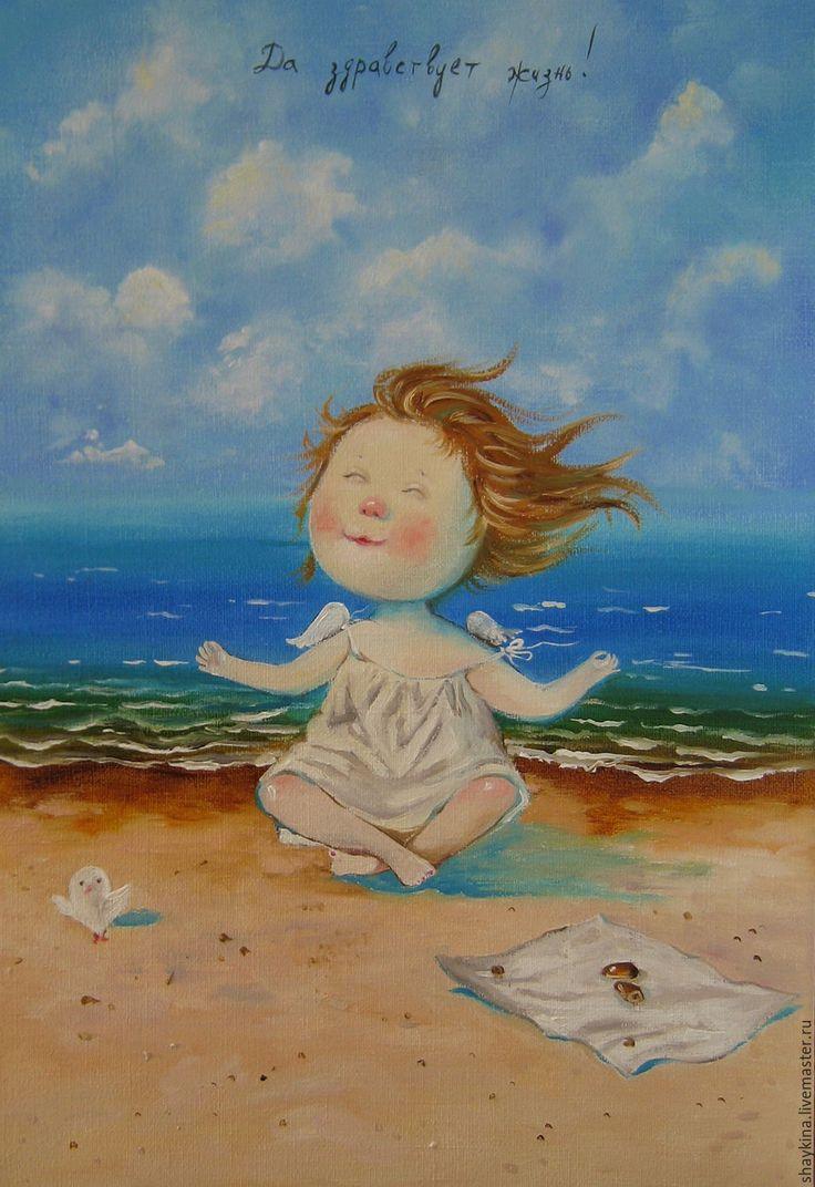 """Купить Картина маслом .  """"Да здравствует жизнь!""""  Е. Гапчинская - картина, картина маслом, Живопись"""