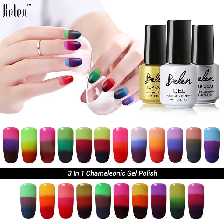 Belen 3 in 1 Color Changing Nail Polish Peel Off Nail Polish Gel UV Lamp To Dry Thermal Color Acrylic Paint Top Base Coat Need-in Nail Polish from Health & Beauty on Aliexpress.com | Alibaba Group