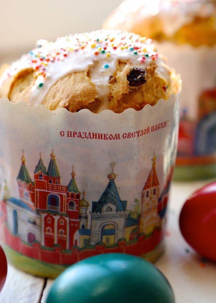 Koulitch russe , brioche pour fêter Pâques Orthodoxe , Russian Easter Koulitch | On Dine chez Nanou