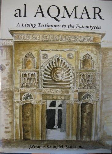 Al Aqmar A Living Testimony To The Fatemiyeen Best Selling BooksArt HistoryBook ArtExterior DesignArt Photography