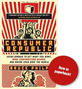 Consumer Republic