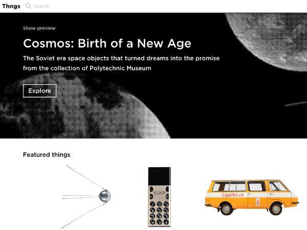 懐かしいあのゲーム機も網羅!モノ版Wikipediaを標榜する情報プラットフォーム「Thngs」 | Techable(テッカブル)