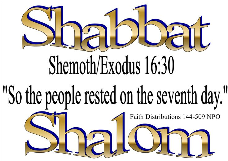 Shabbat Shalom mishpacha and chaverim in YAHSHUA ha'Mashiah! All esteem to Abba YAHWEH HalleluYAH Ahmein
