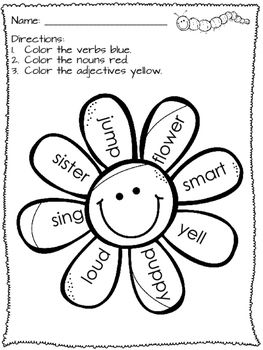62 best Noun/Verb/Adjective Activities images on Pinterest