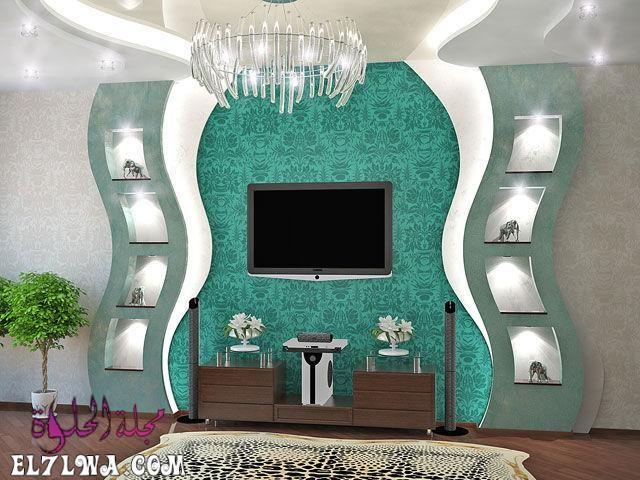 ديكورات جبس جدران 2021 هي ديكورات متميزة للغاية من أجل مواكبة آخر تطورات الديكور الحديث لذلك سوف Tv Wall Design Modern Living Room Lighting Sitting Room Decor