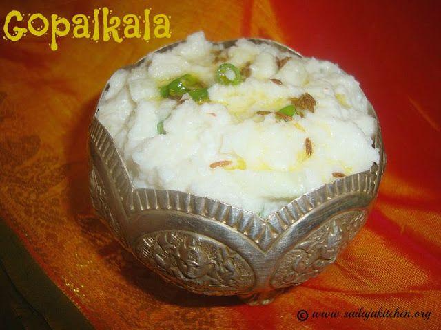 Sailaja Kitchen...A site for all food lovers!: Gopalkala Recipe For Krishna Janmashtami / Poha In Dahi Recipe / Dahi Poha Recipe