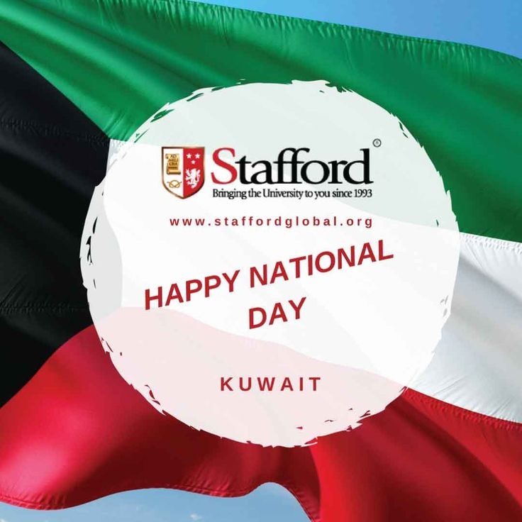 Happy National Day and Liberation Day, Kuwait! Wishing you all a wonderful holiday filled with joyful celebrations.  #Flag #kuwait #nationalday #liberationday #middleeast #gcc