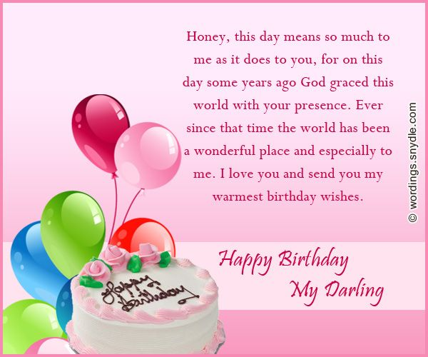 17 Best Ideas About Birthday Message For Husband On