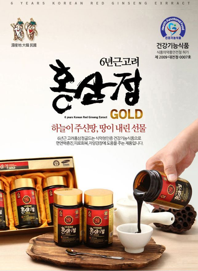 New Korean Red Ginseng 6 years Hong Sam Extract Gold Saponin  (240g x 4Bottle) #DaehanRedGinsingPromotingCorporation