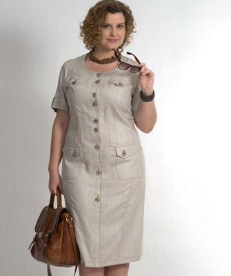 Одежда сафари для женщины-«яблока»