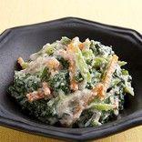やさしい味がたまらない! 覚えておきたい「野菜の白あえ」レシピ5選