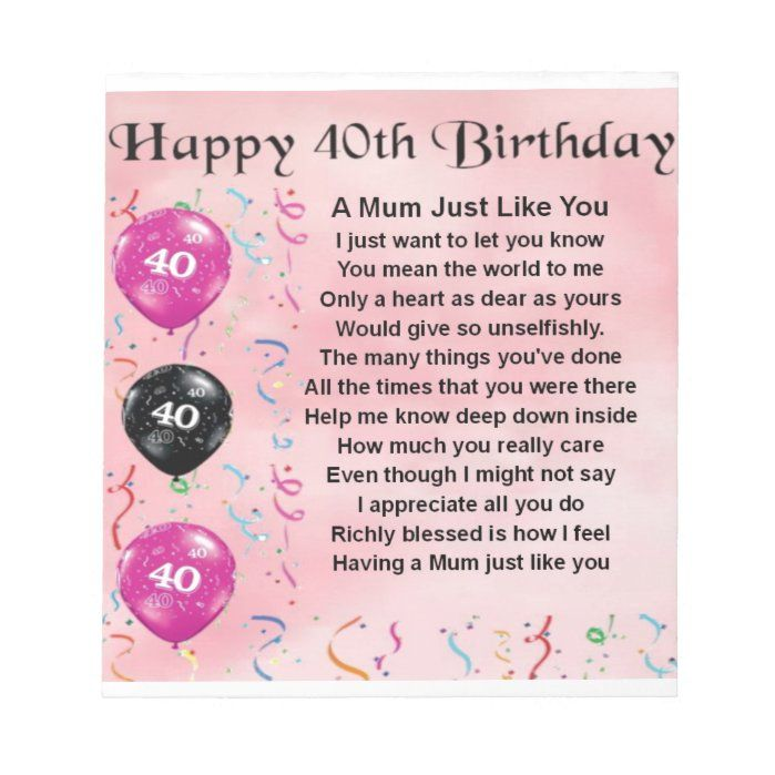 Mom Poem 40th Birthday Notepad Zazzle Com In 2021 40th Birthday Quotes Birthday Poems For Daughter Happy 40th Birthday