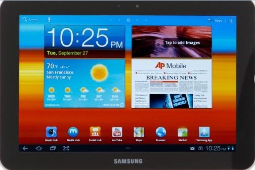 Harga Dan Spek Galaxy Tab 8.9 Mei 2013