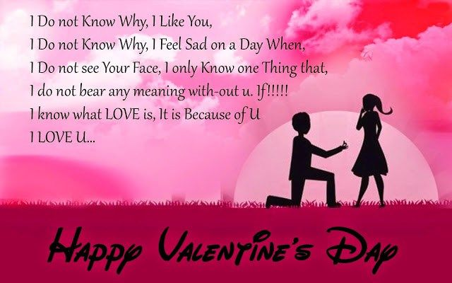 Valentine Day Quotes For Wife | Happy valentines day 2018 | Pinterest