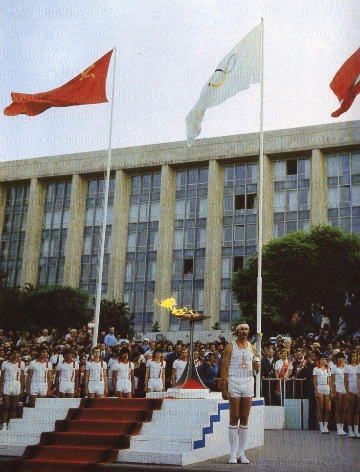 Ровно 37 лет назад. Олимпийский факел в Молдове