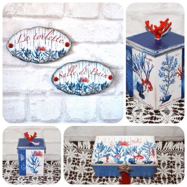 Купить RELAX короб для ванной - синий, ванная комната, ванная, туалет, морская тема