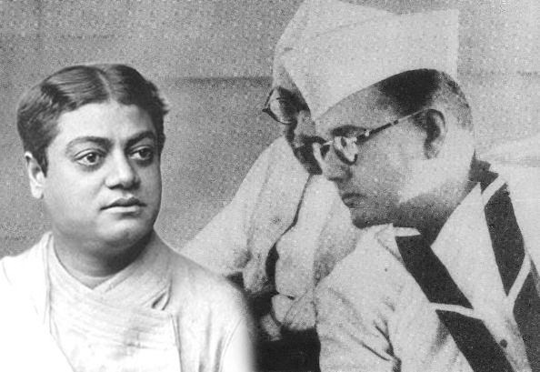 Subhash Chandra Bose and Vivekananda