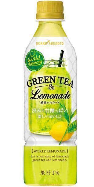 緑茶×レモネードの新ドリンク