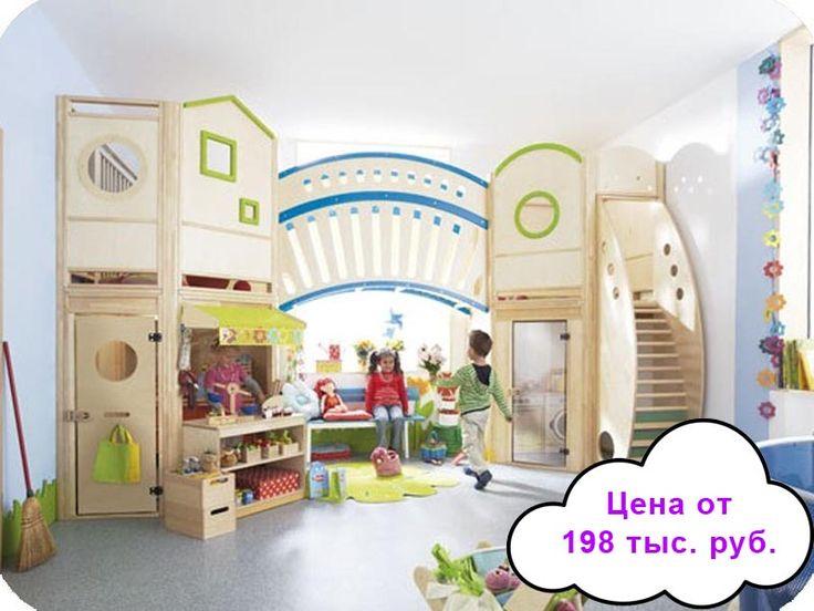 Компания МнеДомик лидер в производстве дизайнерских игровых комплексов для детей. Мы производим оригинальное оборудование для детской площадки, проектируем и создаем уникальные спортивные уголки в детскую комнату. Наши игровые площадки для детей - лучшие.