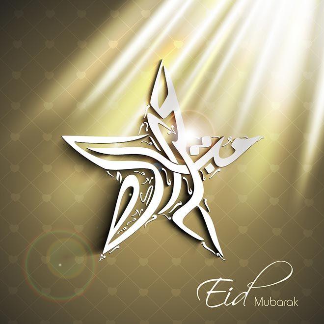 842-Vector-Abstract-Eid-Mubarak-Calligraphy-background