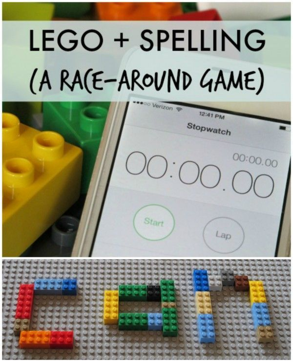 LEGO Spelling Race Around:  A fun spelling game for all ages