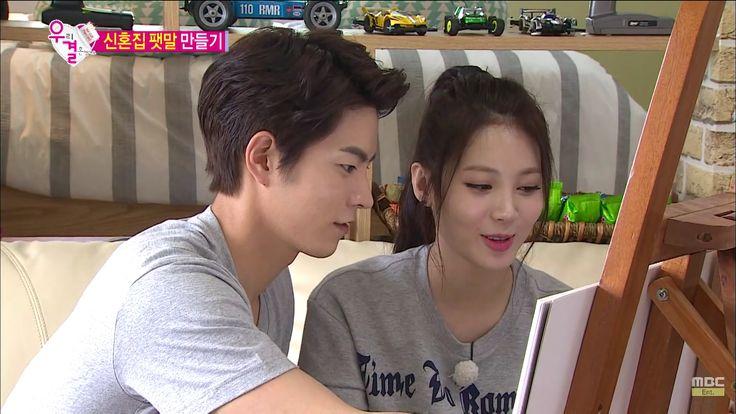 WGM JjongAh Couple.
