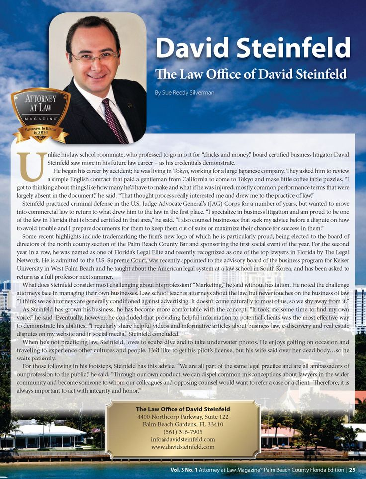 david steinfeld named one to watch for 2014 by attorney at law magazine of the palm beaches. Black Bedroom Furniture Sets. Home Design Ideas