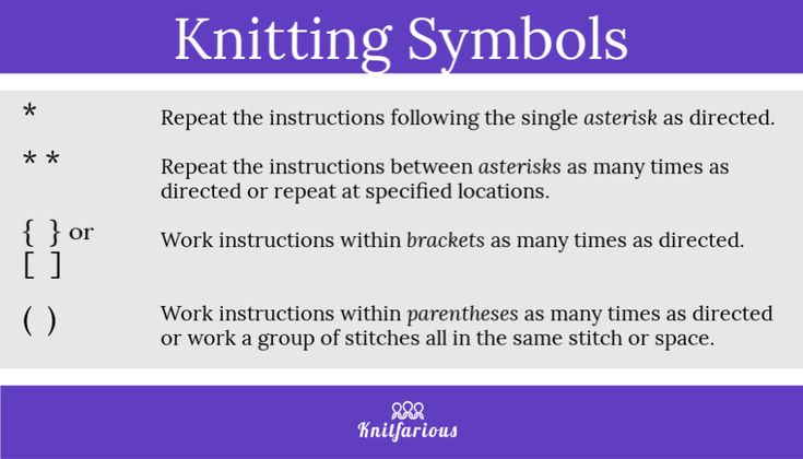 Russian To English Knitting Chart Translation