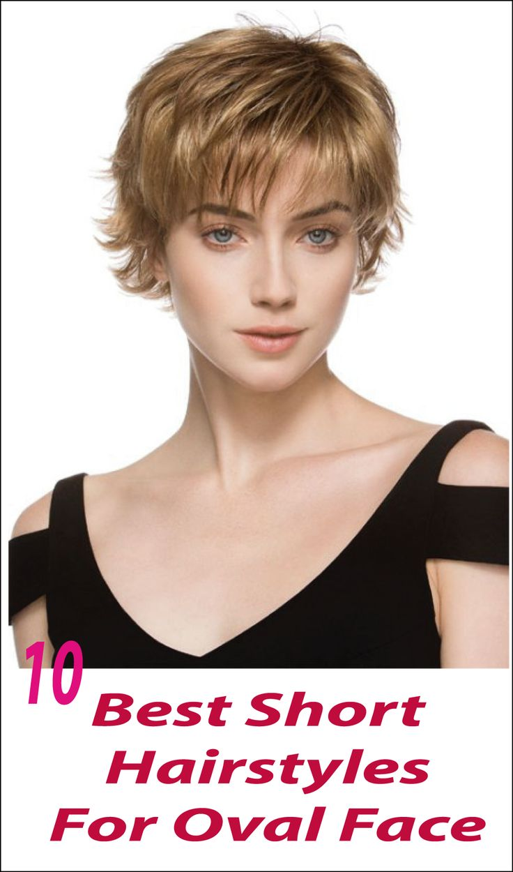 best haircut for a oval face 25 best ideas about oval faces on contouring 3709 | ab737c122dd7176b587df0acbcae9ade