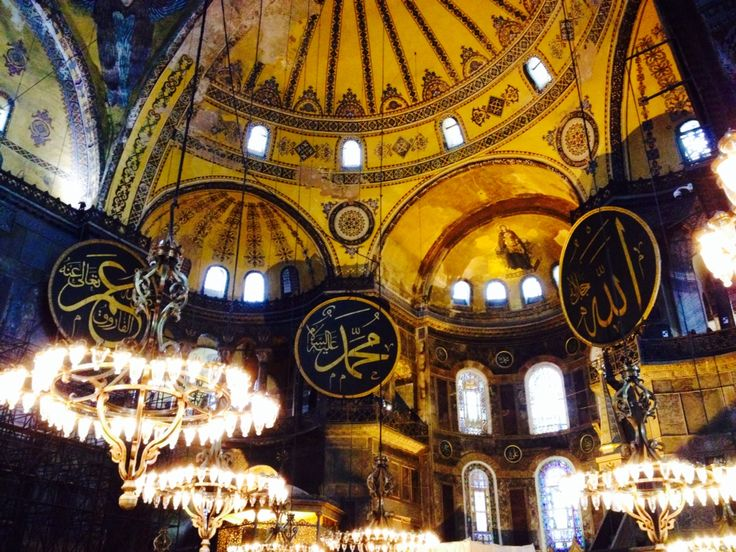 Hagia Sophia Church built under orders of Constantine and later converted to a mosque when the Ottomans took over