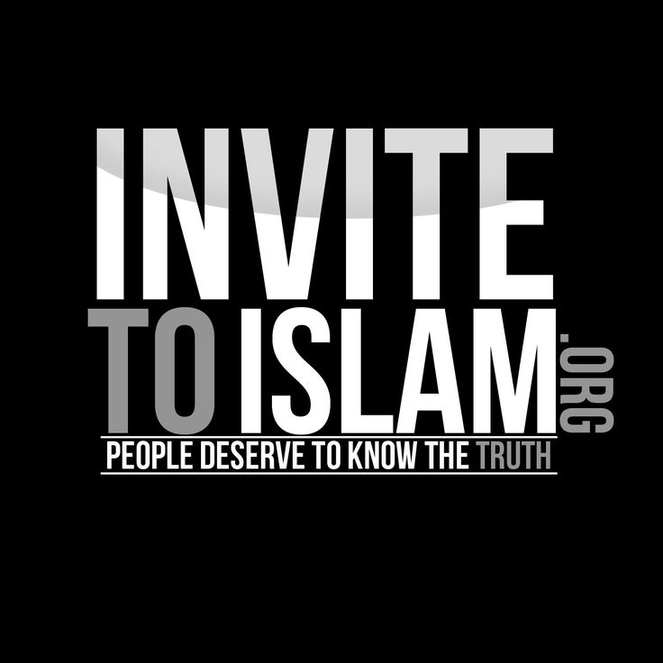 die besten 25+ what is islam ideen auf pinterest | beste, Einladung